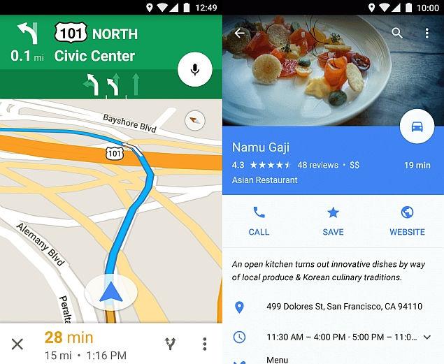 Google app gets offline search option on Android platform