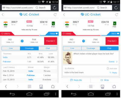 UC Browser unveils all-in-one information platform for global cricket tournament