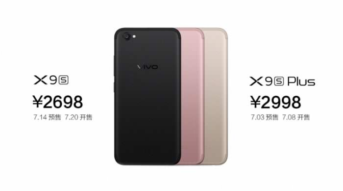 Vivo X9s and Vivo X9s Plus with dual selfie camera launched in China
