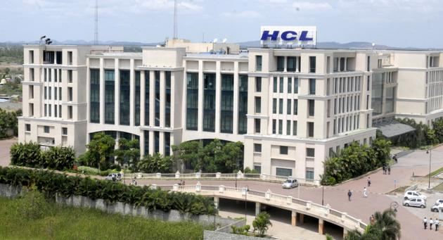 HCL announces strategic partnership with Alpha Insight