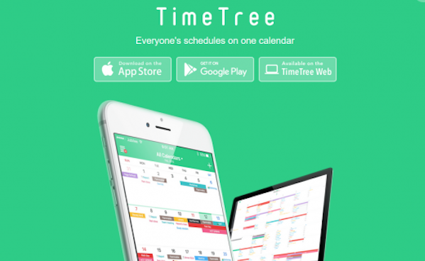 Free Android Calendar Apps