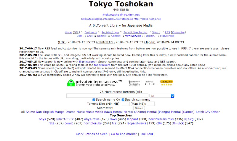 Updated Tokyo Toshokan Proxy & Mirror Sites list