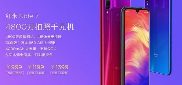 Redmi Note 7 launched, specifications, pricing, availability and more