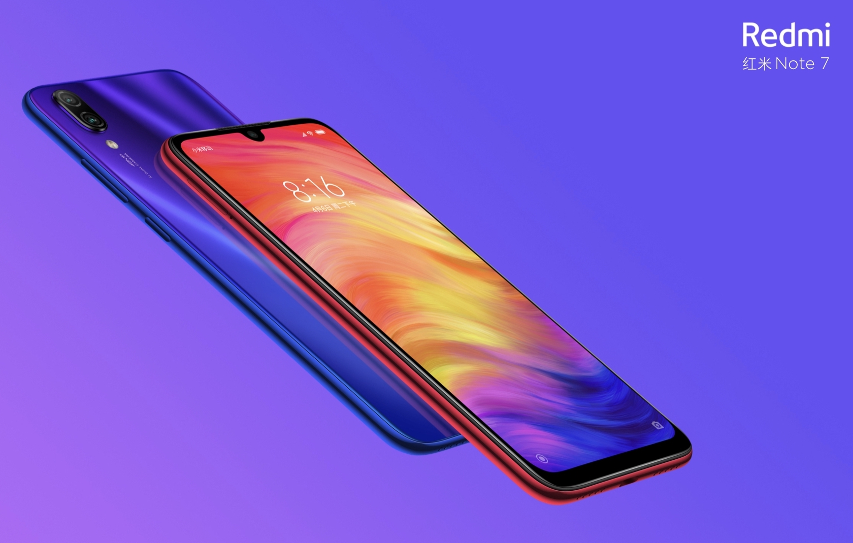 Redmi Note 7 launched